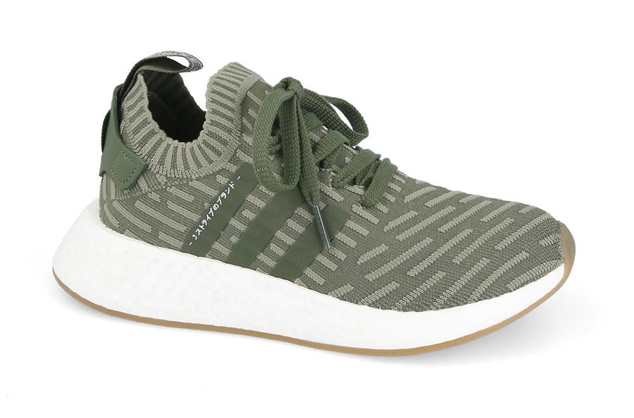 277584feab03a Primeknit Originals Nmd r2 Adidas Chaussures Sneakers Japan By9953 wq7vP