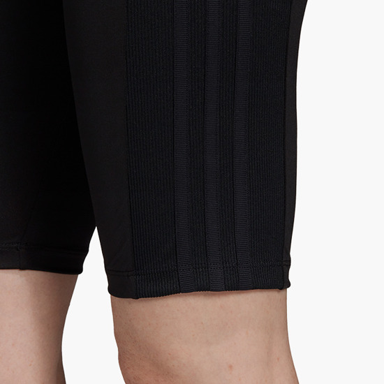 adidas Originals Cycling Shorts FR0553