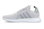 Baskets homme adidas Originals X_PLR BB1107