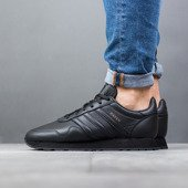 Chaussures homme baskets adidas Originals Haven CQ3036