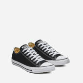 Femme chaussures sneakers CONVERSE ALL STAR M9166