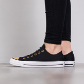 Femme chaussures sneakers Converse Chuck Taylor All Star 555815C