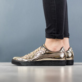 Puma Basket Xl Lace Metal 364536 03