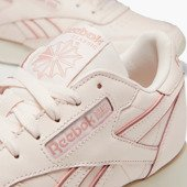 Reebok Classic Leather DV8432