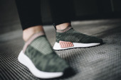adidas Originals Nmd_Cs2 Primeknit BY8781