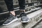 "adidas Originals Pharrell Williams Tennis Hu Primeknit ""Oreo"" CQ2630"