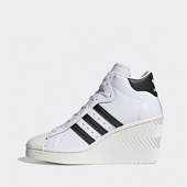 adidas Originals Superstar Ellure W FW0102